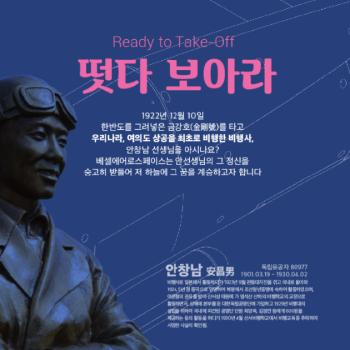 [드론쇼코리아2021] 행사안내 포스터